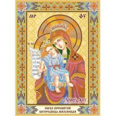 Icon of the Mother of God «Merciful»