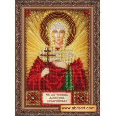 St. Alevtina