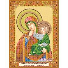 """Icon of the Mother of God """"Refreshing and Refuge"""""""