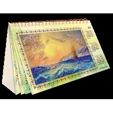 Calendar. Sound of the surf