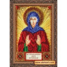 St Cyrus