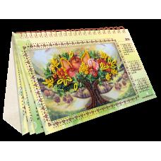Calendar. Marvelous garden