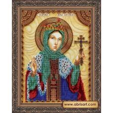 St. Alexandra