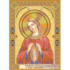 Icon of the Mother of God «Midwife»