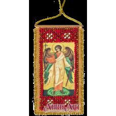 Guardian-Angel Prayer