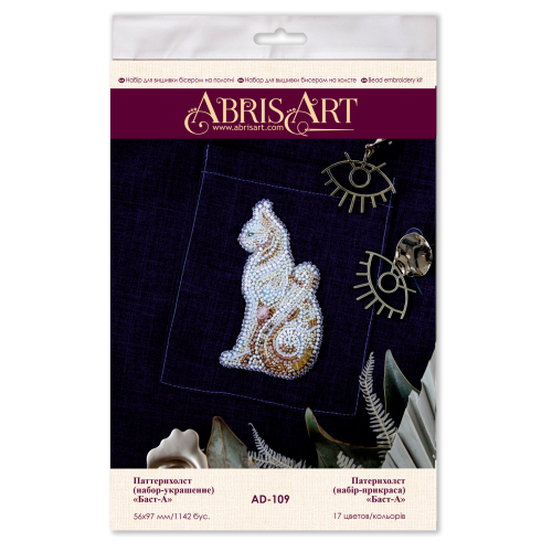 """Набір для вишивання бісером прикраси на натуральному художньому холсті Паттернхолст """"Баст-A"""""""