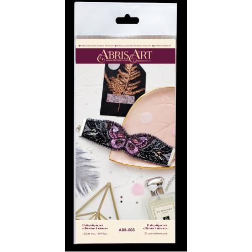 """Набір для вишивання бісером прикраса-браслет на натуральному художньому холсті """"Ліловий помах"""""""