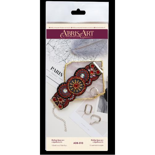 """Набір для вишивання бісером прикраса-браслет на натуральному художньому холсті """"Арабеск-2"""""""